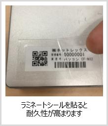 label-pic